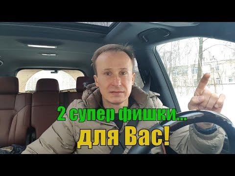 2 крутые фишки от Александра Колыванова (для подписчиков моего канала).