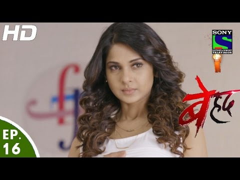 Beyhadh - बेहद - Episode 16 - 1st November, 2016 thumbnail