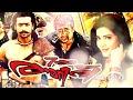 List of Hindi Dubbed Movies of Shruti Hasan