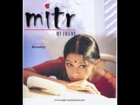 MITR MYFRIEND-Shobana-Telugu Full Length Movie-HD
