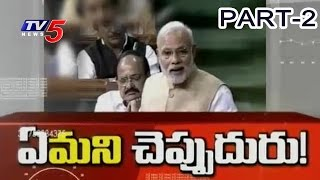 is-demonetisation-the-reason-behind-bjp-victory-in-municipal-council-polls-top-story-2-tv5-news