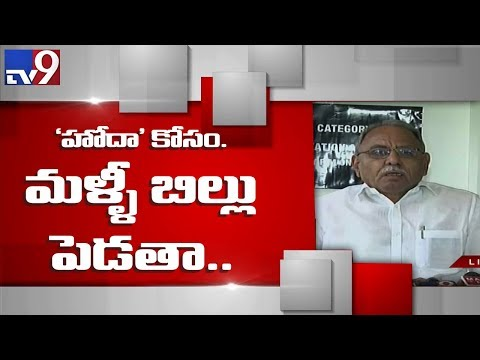 Congress MP KVP Ramachandra Rao Speaks to Media over AP Special Status  - TV9