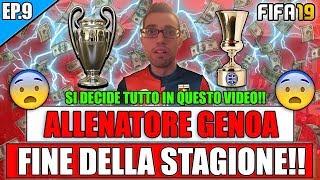 EPISODIO SPECIALE!! FINE DELLA STAGIONE! + ANNUNCIO PRIMA LIVE!! FIFA 19 CARRIERA ALLENATORE #9