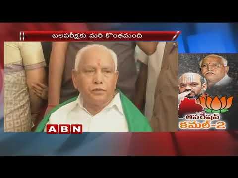 Operation Kamal Version 2 in Karnataka | Special Focus