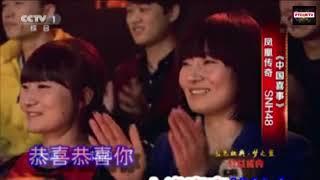 凤凰传奇 - 中国喜事 - KTV