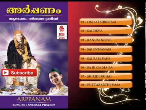 Latest Sai Baba Tamil Hit Songs | Arpanam Jukebox