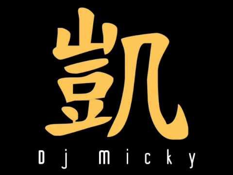 JUAN SERRANO ft SCARLETT QUINN - BOCCACCIO (Hey Dj) MICHELE BELLOMO aka DjMicky rmx 20_0001.wmv