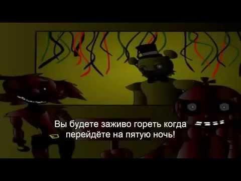 Скачать песню умри в огне на русском языке