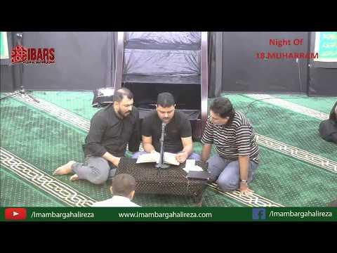 17 Muharram 1441 -  Marsiya