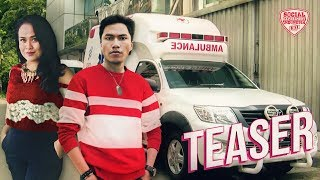 AMBULANCE Social Experiment 2 | Official Teaser