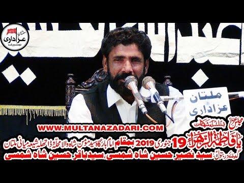 Zakir Syed Asad Abbas Shah I YadGar Majlis I Qasiday And Masiab I 19 Jan 2019 | Multan I