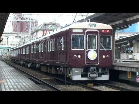 【阪急電鉄】7000系7016F+7036%関学初等部校外学習列車@十三(081127)