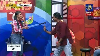 STAR WARS | Hodama Tika| SIYATHA TV | 24.08.2019