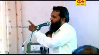 Mujahid & Ap Samstha Akalad Samvadam - Short Clip-3