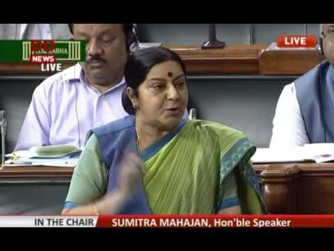 Sushma Swaraj replies the questions in Lok Sabha on India's NSG bid