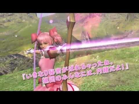 MHFGがアニメ「魔法少女まどか☆マギカ」とコラボ!?【コラボムービーが公開!特設サイトもオープン!】