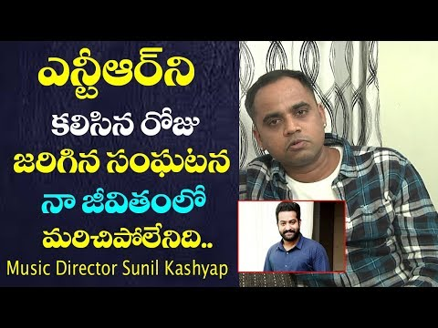 Music Director Sunil Kashyap About Jr Ntr | Exclusive Interview | Film Jalsa