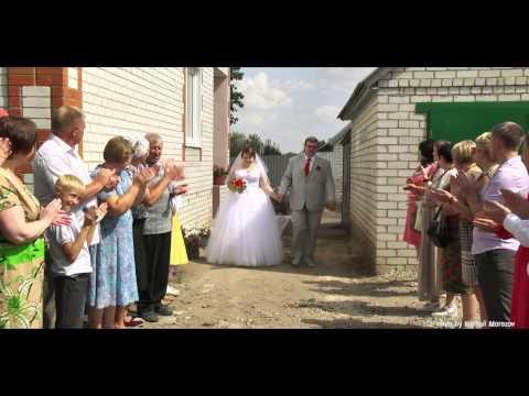 Свадьбы задонск