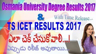 How to Check OU Degree Results & TS ICET rESULTS 2017|With Time|Latest Update On:12:40pm||TELUGU