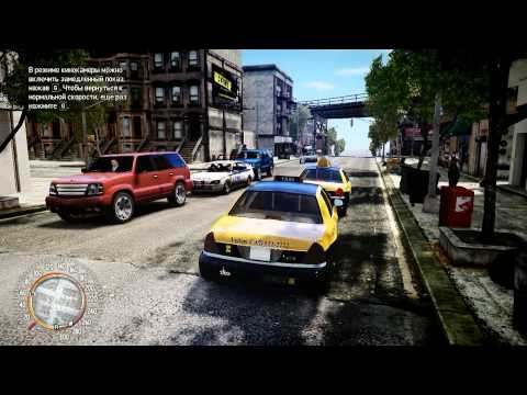 Grand Theft Auto 4 с модами :)))))