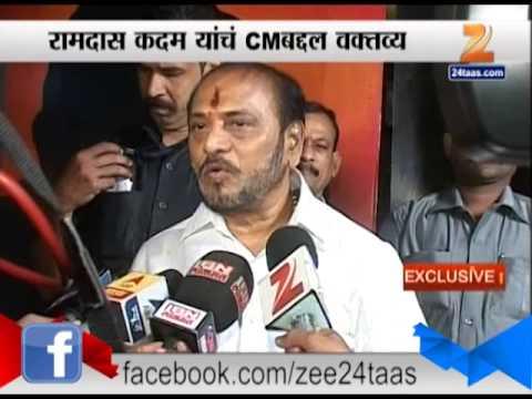 Mumbai : Shiv Sena Uddhav Thackeay And Ramdas Kadam On Bjp Lead Goverment