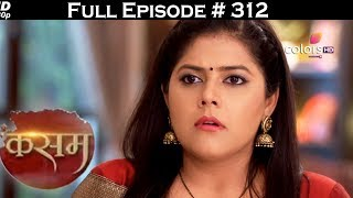 Download Kasam - 25th May 2017 - कसम - Full Episode (HD) 3Gp Mp4