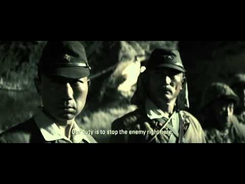 Letters From Iwo Jima - Trailer