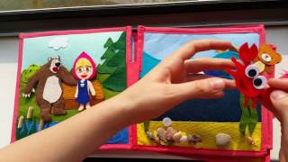 Quiet felt book Masha and the Bear