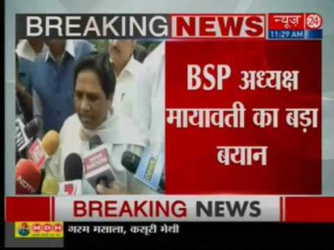 BSP chief Mayawati to back Congress and not BJP for 2017 Uttar Pradesh polls