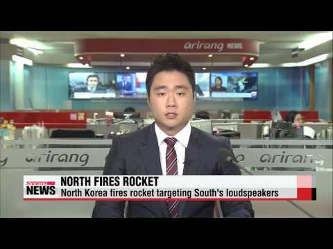 North Korea fires rocket toward South′s loudspeakers   軍 ″북한군, 서부전선 우리 부대 포