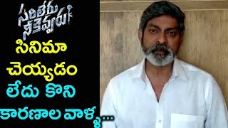 Jagapathi Babu Clarifies On Sarileru Neekevvaru Movie Issue | Movie News Updates