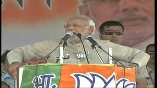 Shri Narendra Modi addresses Bharat Vijay Rally in Bankura (West Bengal) - 4th May 2014