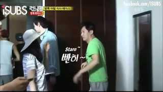 RM Wake Up [Good Morning baby]