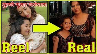 Kulfi Kumar Bajewala Actors Real Family  Aakriti S