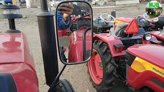 Mahindra yuvo 575 Di tractor 2019 review and specifications