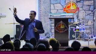 Pastor Miki - Preaching Part 2 - AmlekoTube.com