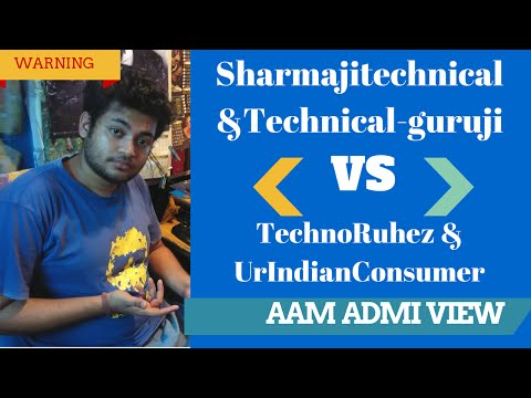 Sharmajitechnical &Technical-guruji vs TechnoRuhez & UrIndianConsumer  #aam admi view