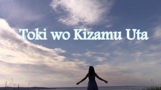 Toki Wo Kizamu Uta - Lia
