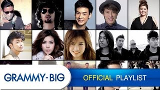 Download Lagu รวมเพลงฮิตฟังสบายๆ - MP3 Hits Playlist Vol.4 [GRAMMY BIG] Gratis STAFABAND