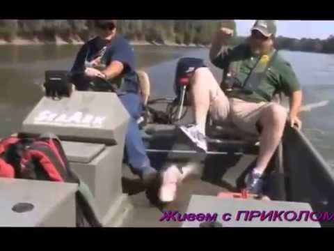 Приколы на Рыбалке     Живем с ПРИКОЛОМ
