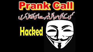PRANK CALL WITH YOUR FRIENDS