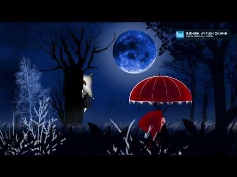 ΕΛΣ - Η ΚΟΚΚΙΝΟΣΚΟΥΦΙΤΣΑ - TV SPOT - LITTLE RED RIDING HOOD