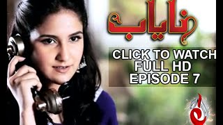 Nayab Episode 7