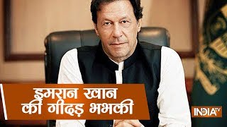 India blamed us without an evidence, how does Pakistan benefit from Pulwama attack?: Imran Khan