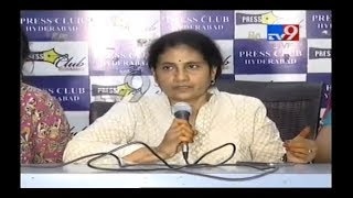 Tollywood sex racket in US : Women wing Press Meet LIVE || US Sex Scandal || Hyderabad