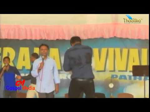 Kerala Revival Fire 2014 -   Day  TEWENTY Morning Section