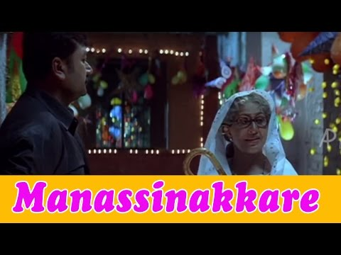 Manassinakkare Malayalam Movie - Sheela Convinces Jayaram video