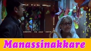 Mr. Marumakan - Manassinakkare Malayalam Movie - Sheela convinces Jayaram