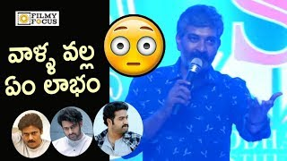 SS Rajamouli Shocking Comments on Pawan Kalyan, Prabhas and NTR