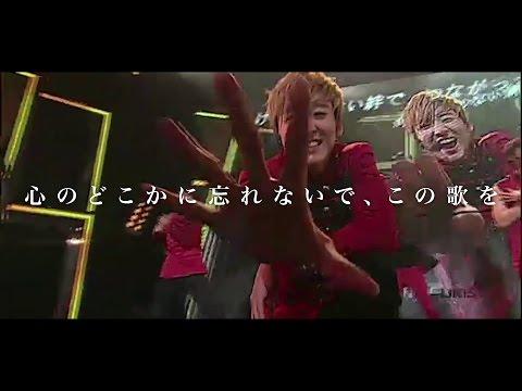 [LIVE] U-KISS「Dear My Friend」歌詞付き Lyric ver.